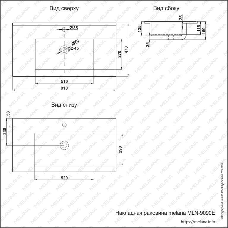 Мебельная раковина Melana MLN-E90 (9090E)