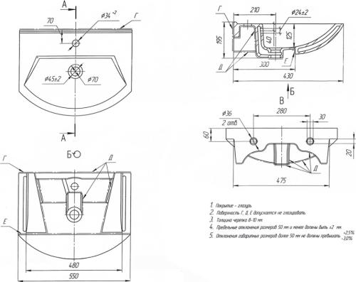 Мебельная раковина Dreja Альфа 55