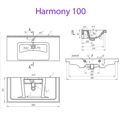 Мебельная раковина Dreja Гармония 100