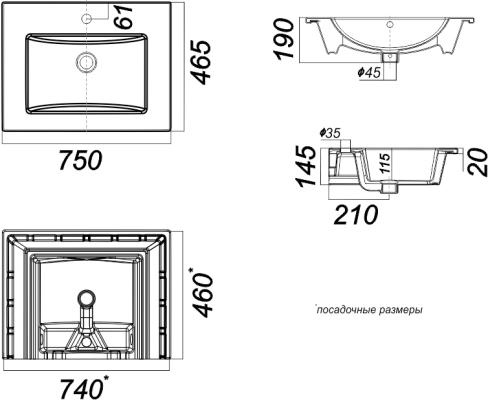 Мебельная раковина Sanita luxe Quadro 75